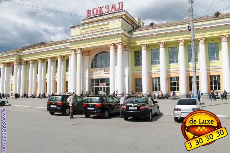 xxx-ekaterinburg-trenazherniy