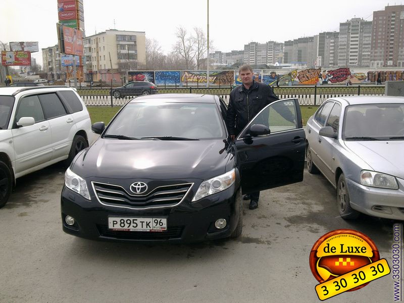 Такси Де Люкс Toyota Camry